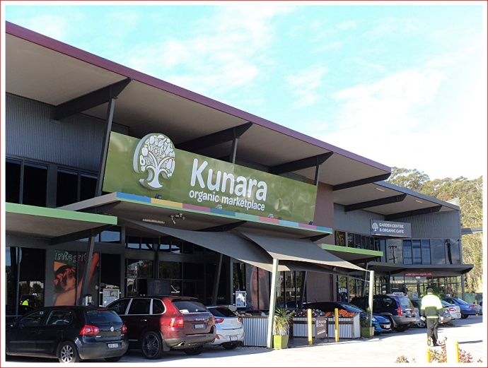 Kurana Organic Marketplace